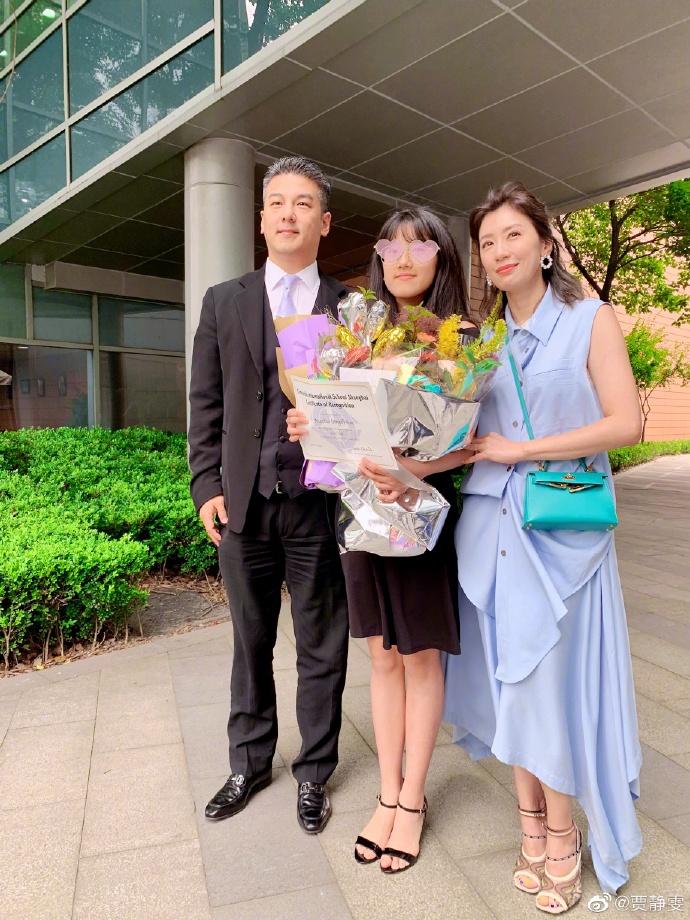 贾静雯与前夫同框出席女儿毕业典礼 面带笑容表情真诚坦然