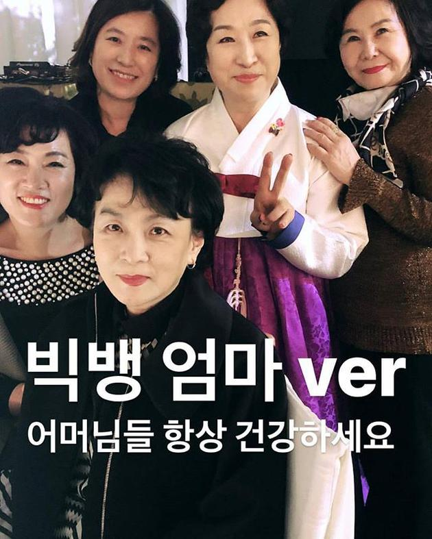 BIGBANG妈妈们罕见大合影